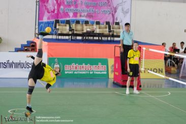 Vietnamese regu playing for Khon Kaen