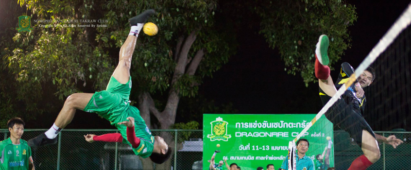 The 2nd Ratchaburi Dragonfire Cup (…and how to get schooled by a Thai League Team)