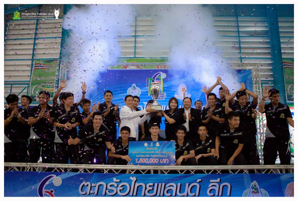 ratchaburi_trophy